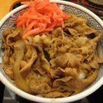 オリジナルレシピで吉野家の牛丼を完全再現してみました