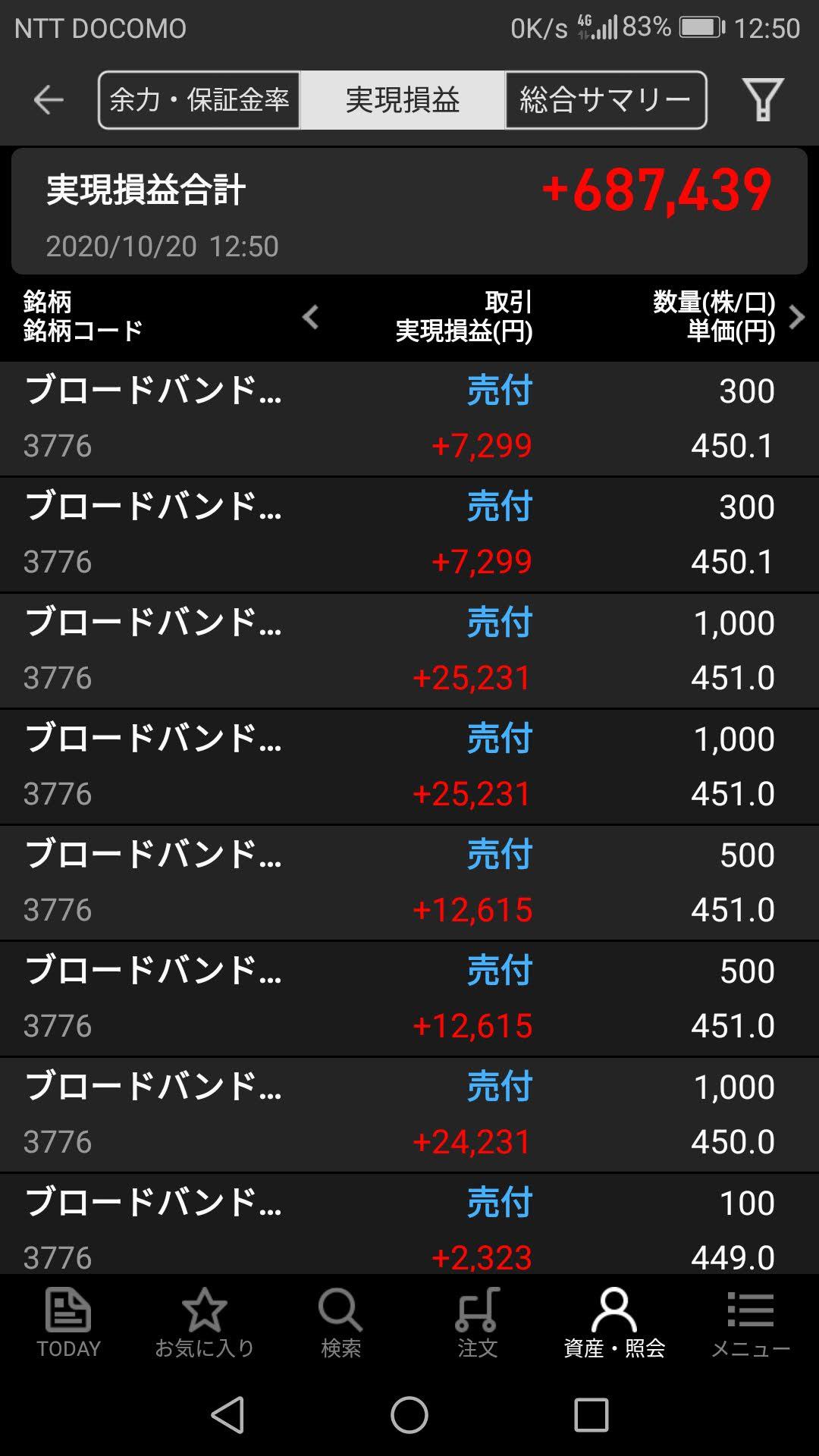 screenshot_20201020-125025