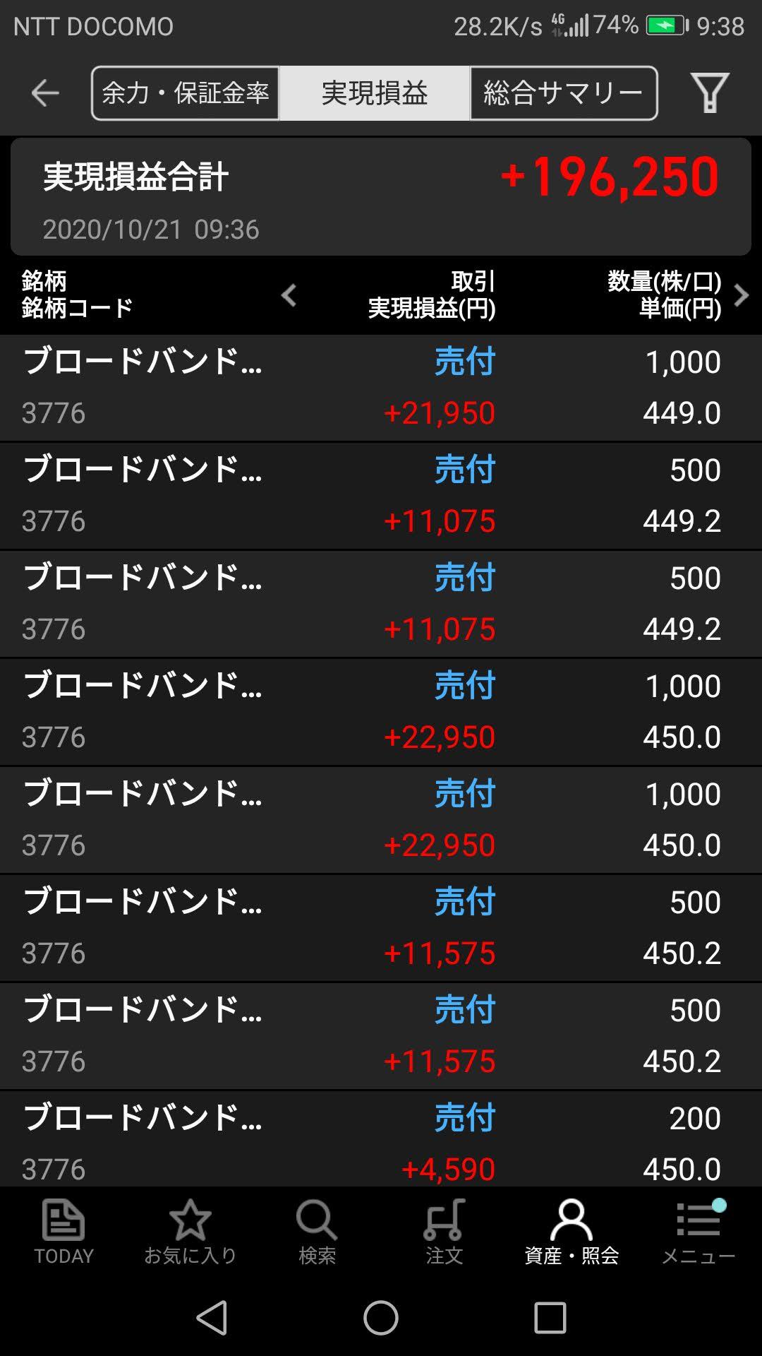 screenshot_20201021-093820